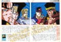 2 Animage February 1994 OVA Spread.png