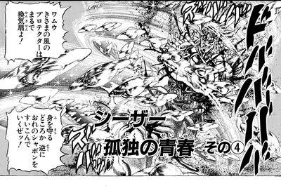 Chapter 91 Cover B Bunkoban.jpg