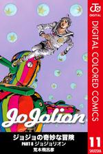 JJL Color Comics v11.png