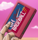 OhThatsaBaseball.png