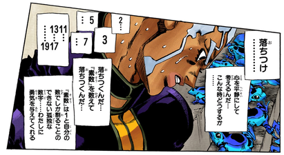Pucci personality 01.png