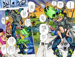 SO Chapter 82 Cover B.jpg