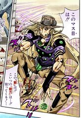 Gyro vs Chocolate Disco.jpg