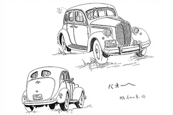 Bg8-Car-1-MS.png