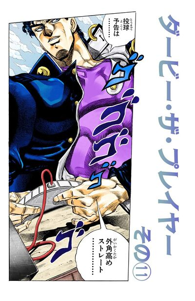 Chapter 237 Cover B.jpg