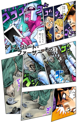 Chapter 367 Cover A.png