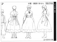 Sister anime ref (2).jpg