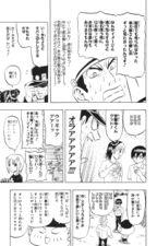 Taizo Vol 5 05 079.jpg