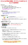 FinishCheck1-MSC.png