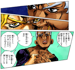 Pucci personality 02.png