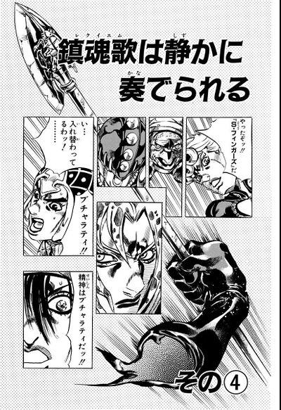 Chapter 575 Bunkoban.jpg