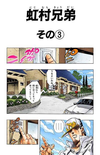 Chapter 276.jpg