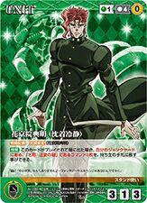 U-001 green.jpg