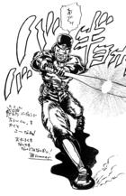 Araki Taro-kun.png