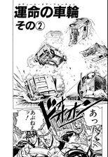 Chapter 151 Bunkoban.jpg