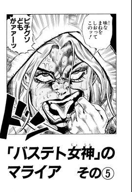 Chapter 203 Bunkoban.jpg