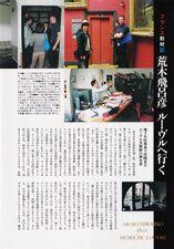Araki Hirohiko meets Musee du Louvre 04.jpg