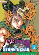 THjojo-vol72.png