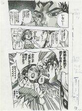 Wj-1995-20-p059.jpg