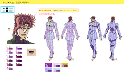 KakyoinPajamasDream-MSC.png