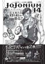 WSJ 2015 Issue 1 Jojonium.png