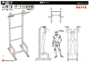 TheRun-GymEquipment5-MS.png