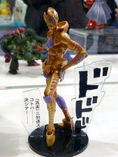 Aou2010 jojo78 m.jpg