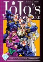 DU Hardcover Vol 4.jpg