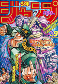 Weekly Jump Feb 12, 1990.png