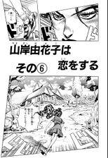 Chapter 299 Bunkoban.jpg