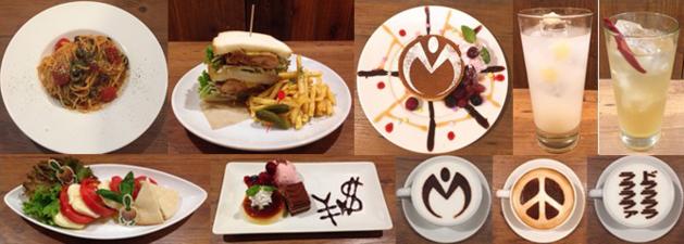 Tower Records PT4 Cafe Menu.png