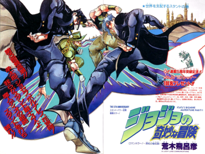 Chapter 253 Magazine Cover B.png
