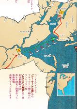 SBR MAP 010.png