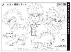 Dio anime ref (1).jpg