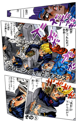 Chapter 558 Cover A.png