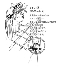 SBR Chapter 92 Tailpiece.png