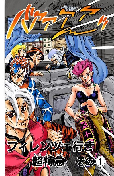 Chapter 486 Cover B.jpg