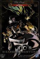 French Volume 3 (OVA).jpg