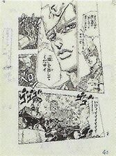 Wj-1993-10-p040.jpg