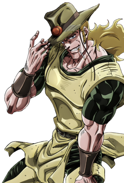 Hol Horse Infobox Anime.png