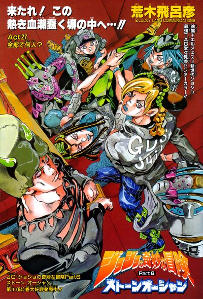 SO Chapter 27 Magazine Cover.jpg