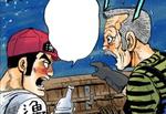 Masaji Manga.png