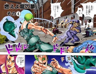 SO Chapter 70 Cover B.jpg