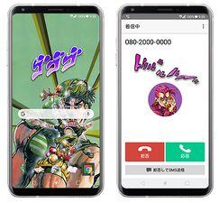 L-02K App2.jpg