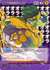 C-001 purple.png