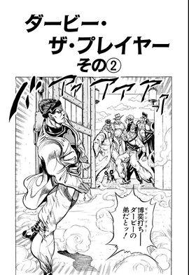 Chapter 228 Bunkoban.jpg