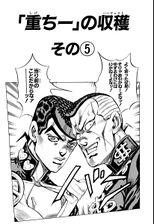 Chapter 339 Bunkoban.jpg