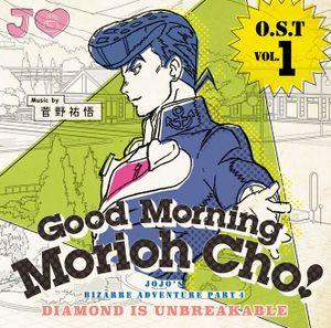 Good morning morioh cover.jpg