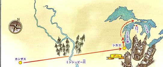 SBR MAP 5.png
