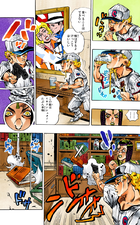 Emporio demonstrates BDTH.png
